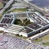 США рассмотрят просьбу Украины о военной помощи — Пентагон