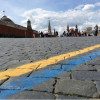 В Москве прямо на Красной площади неизвестные разрисовали асфальт в украинский флаг (ФОТО)