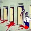 Путин признал вторжение в Украину — Кравчук