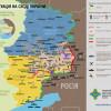 Ситуация в Донецкой и Луганской области на 21.08 (КАРТА)