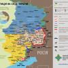 Ситуация в Донецкой и Луганской области на 29.08 (КАРТА)