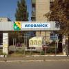 Добровольческие батальоны милиции в боях за Иловайск потеряли 19 бойцов – Геращенко