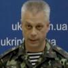 Силы АТО уничтожили 2 «Града», 2 миномета, 2 зенитные установки и пушку террористов