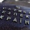 Движение российской колонны — это прямое вторжение РФ в Украину — Наливайченко