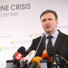 Павел Шеремета подал в отставку с поста министра экономики — СМИ