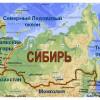 Вести из Новосибирска: Сибирской федерации — БЫТЬ