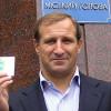 Задержаны подозреваемые в убийстве мэра Кременчуга Олега Бабаева