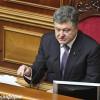 Порошенко не увидел проблем с голосованием его законов по Донбассу