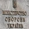 Минобороны тратит деньги на покупку фейерверков и закрытие долгов при Януковиче, а не обеспечение армии — Тымчук