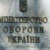 В Украине может пройти четвертая волна мобилизации – Минобороны