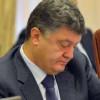 Появились подробности про особый статус Донбасса