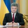 Президент подписал закон относительно комплектования контрактной армии и упрощения призыва
