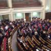 Главы фракций Рады договорились с Порошенко не менять избирательный закон на досрочных выборах