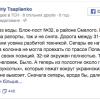 Блокпост АТО под Смелым 50 часов без воды, блокада не снята — журналист