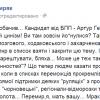 Шкиряк возмутился тем, что «БПП» взял в список прокремлевского Артура Герасимова