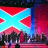 «Шизофрения» прогрессирует: Цыганова на концерте в Москве исполнила гимн «Новороссии» (ВИДЕО)