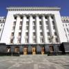 ZN.UA опубликовал документы, в которых АП приказывает привлечь к ответственности журналиста Менделеева (ДОКУМЕНТ)