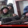 Актер Пореченков стреляет из пулемета в донецком аэропорту (ВИДЕО)