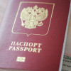 В оккупированном Крыму начнут выдачу российских загранпаспортов