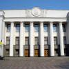 Кто прошел в Верховную Раду 2014 (список депутатов) по итогам 99.66% протоколов