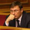 Фракцию «Блока Петра Порошенко» может возглавить Луценко