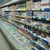 В Донецкой области начали выдавать переселенцам талоны на продукты