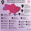 127 депутатов голосовавших за «законы диктатуры» снова идут в Раду (ИНФОГРАФИКА)