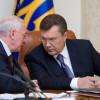 Режим Януковича отмыл 220 млн грн через «Укртелеком» — СБУ