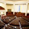 Украинцы обновили Раду на 56% (ИНФОГРАФИКА)