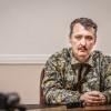 Гиркин-Стрелков говорит, что Россию ждет война (ВИДЕО)