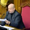Обнародованы списки нардепов, не голосовавших за «стратегически важные законы» 20 октября