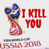 Фотожабы на Чемпионат мира по футболу — 2018, который пройдет в Росии (ФОТО)