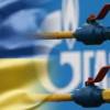 Газовые переговоры возобновятся сегодня вечером, — «Газпром»