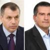 СБУ возбудила дело против Константинова и Аксенова