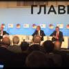 Арестованного Фирташа засекли в Вене в компании Ющенко, Кравчука и людей Порошенко (ФОТО)