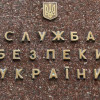 Контрразведка СБУ задержала 9 боевиков «ДНР»