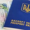 Украина надеется на введение безвизового режима с ЕС до середины 2015 года