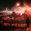 В Москве тоже прошла акция на годовщину Майдана:»Вчера Киев-завтра Москва» (ФОТО)