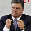 Порошенко потребовал от прокуратуры повысить эффективность расследования событий на Майдане