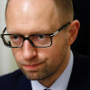 Яценюк заявил, что проект бюджета на 2015 год готов