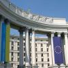 МИД: Украина осуждает договор между РФ и сепаратистами Абхазии