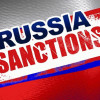 Верховный представитель ЕС сомневается в эффективности санкций Запада против РФ