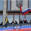 Украинцы готовят протесты на оккупированном боевиками Донбассе