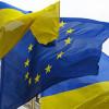 Евросоюз предоставит Украине 500 млн евро помощи в декабре