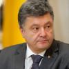 Порошенко настаивает на формировании Кабмина до первого заседания парламента