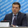ЦПК через суд заставил ГПУ возбудить дело против Максима Гольдарба