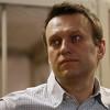 Суд отказался помещать Навального под стражу