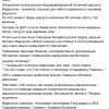 В Мариуполе уже 30 убитых, наводчик обстрела арестован — Аваков (АУДИО)