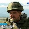 Боевиками под Попасной руководит начальник штаба 58-ой армии РФ (ФОТОФАКТ)