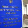 Руководство ГАИ Житомирской области отстранили после заявлений о коррупции